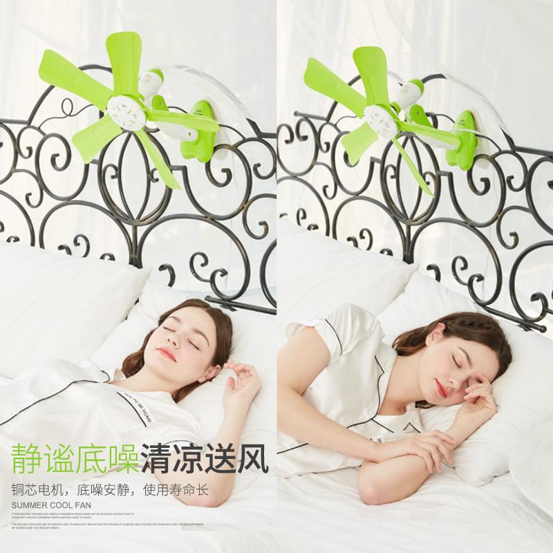 小电风扇迷你学生宿舍床头静音夹扇床上小型夹子式家用夹式台电扇