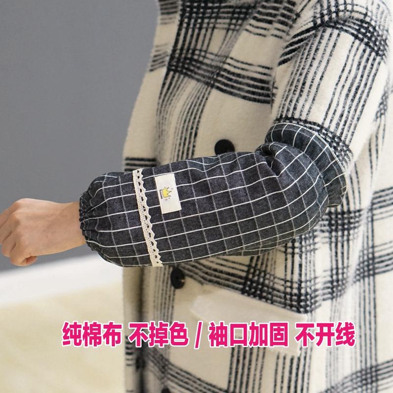 纯棉布小袖套女 短款秋冬季韩版可爱成人办公日用防污套袖护袖头