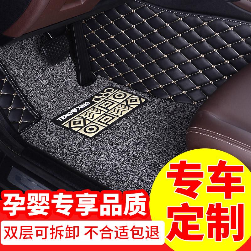 丰田凯美瑞脚垫八代凯美瑞2013-18款凯美瑞丝圈全包围汽车脚垫