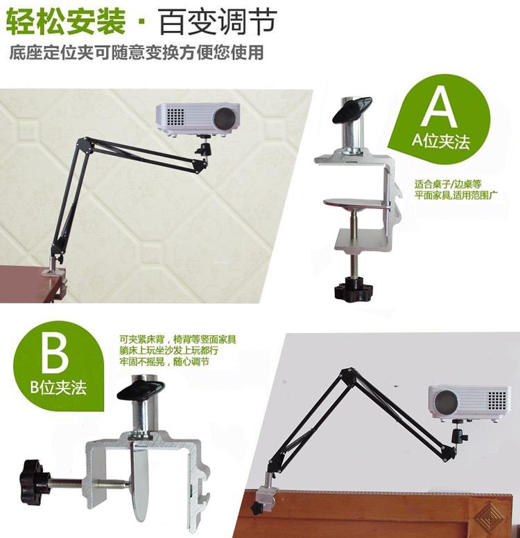 投影仪支架 P1 极米Z4x 微型投影机 相机折叠万向床头桌面通用架