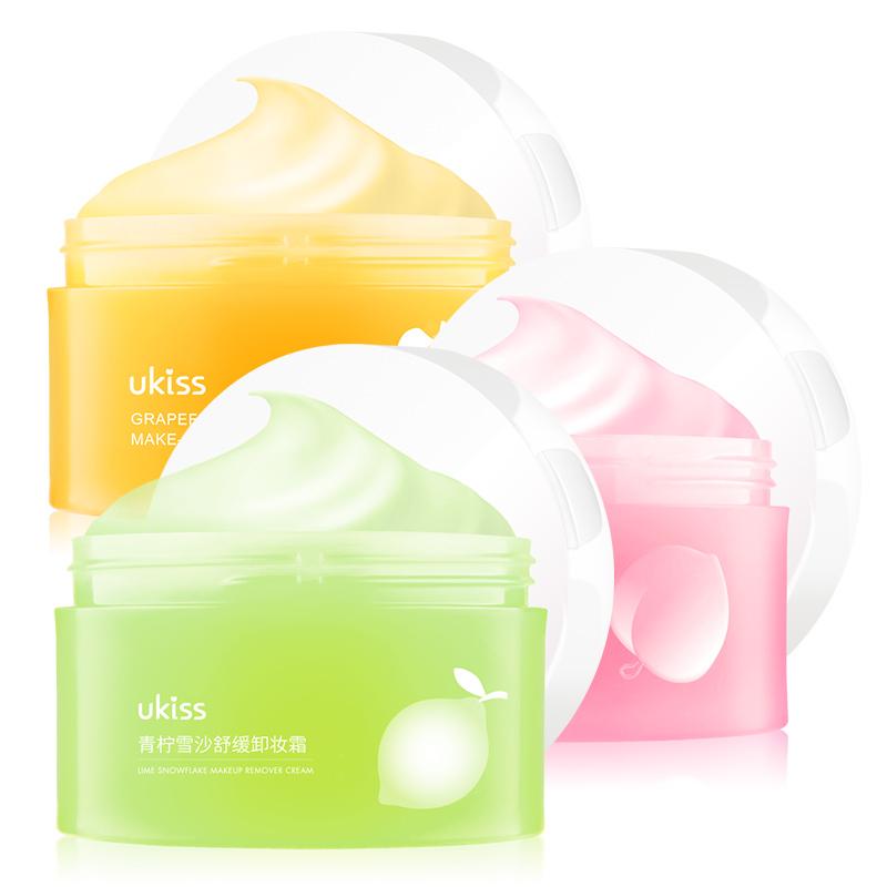 UKISS卸妆膏脸部温和深层清洁膏敏感肌肤专用柚子卸妆油水乳啫喱