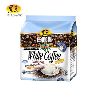 马来西亚原装进口黑王白咖啡二合一无蔗糖速溶咖啡粉525g内含糖包