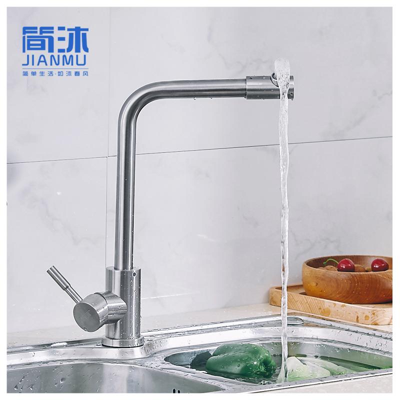 洗菜盆可旋转菜盆水槽家用304不锈钢厨房龙头冷热面盆水龙头单冷
