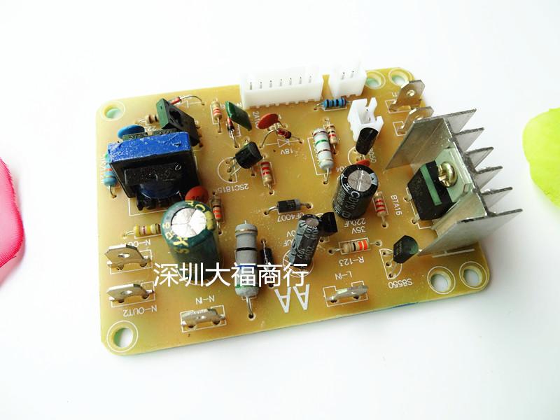 万能光波炉电路板 电脑板 控制板 线路板 主板 配件 6灯梯形4按键
