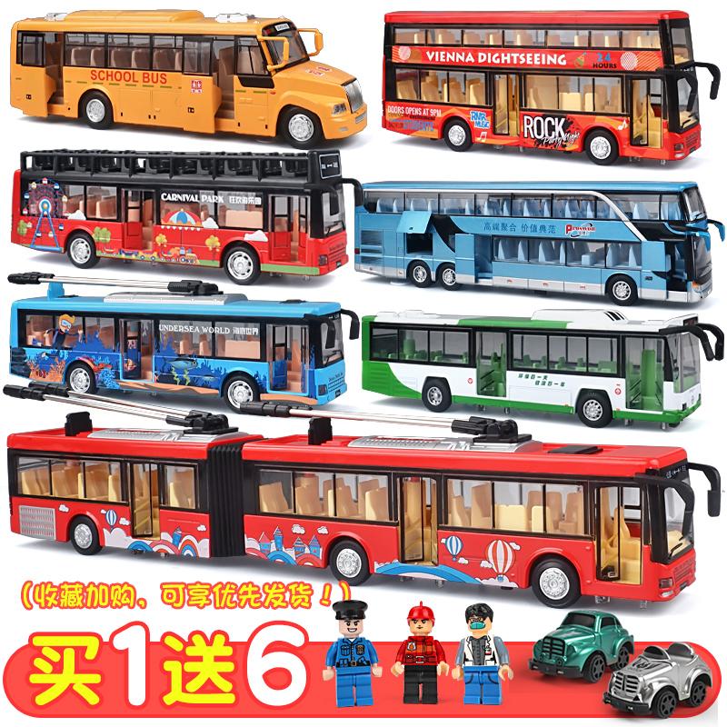 儿童双层公交车玩具车男孩校车大号双节巴士公共汽车电车合金模型