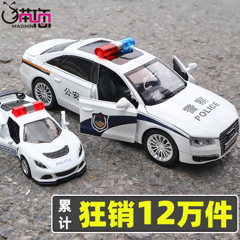 警车玩具回力合金小汽车小车儿童110玩具车模型仿真男孩警察车大