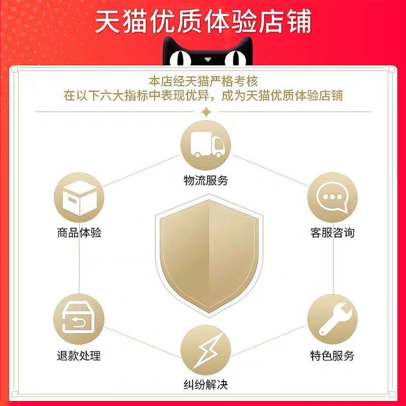 【特惠版】CMP 联想Y450 Y450A Y450G Y550 Y550A Y550P L08L6D13笔记本电池