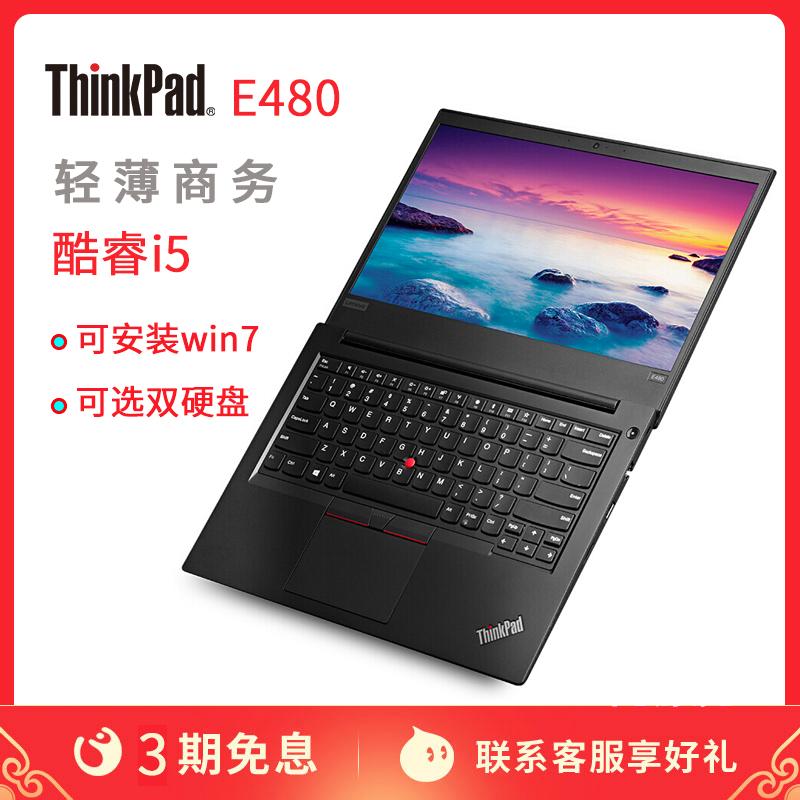 【支持Win7】联想ThinkPad E480 14寸轻薄便携商务本游戏办公笔记本电脑正品行货 酷睿i5 E470升级款 可Win7