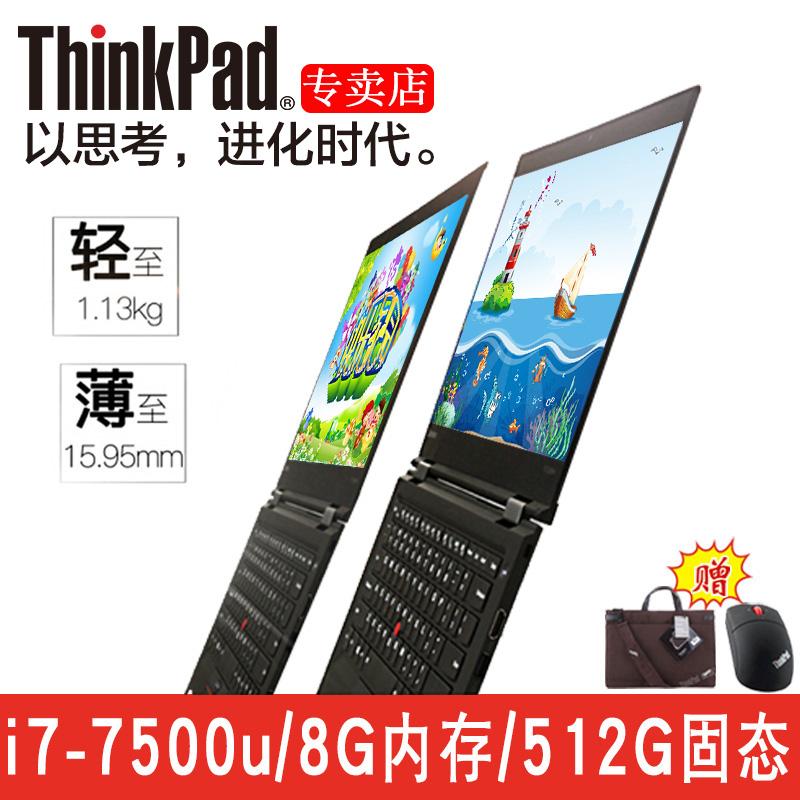2018 轻薄超极本笔记本电脑 i7 20HRA01ECD CARBON X1 ThinkPad 联想