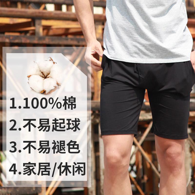 花花公子运动短裤男夏天纯棉夏季宽松五分裤家居休闲大裤衩沙滩裤