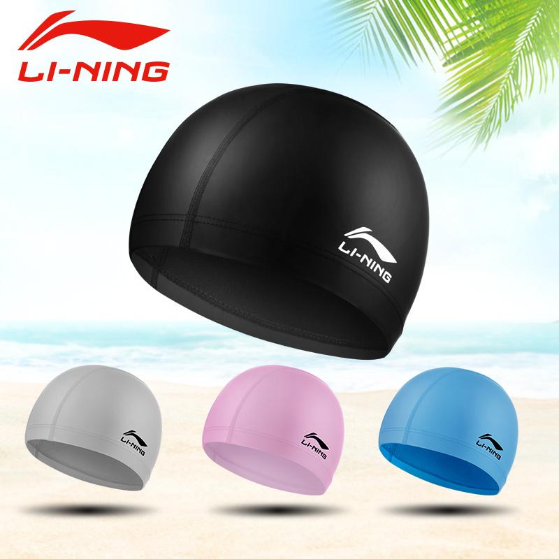 李宁游泳帽男女长发布料防水不勒头可爱大号PU涂层帽儿童时尚泳帽