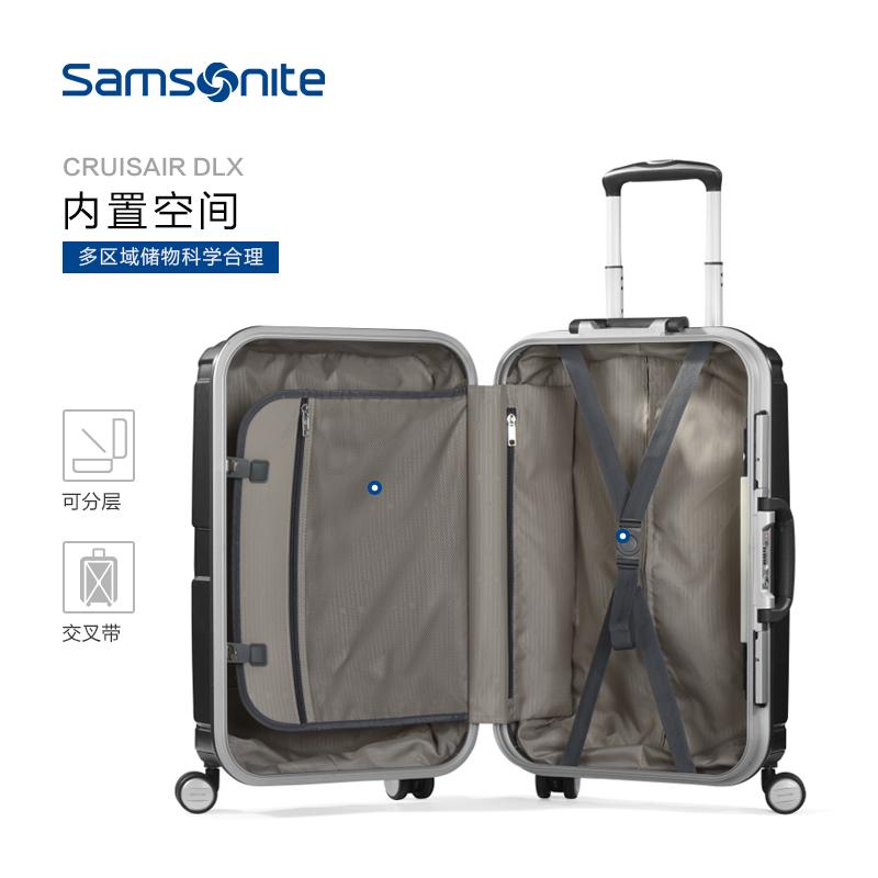 BY2 寸 26 21 新秀丽飞机轮铝框箱拉杆箱行李箱旅行箱硬箱 Samsonite
