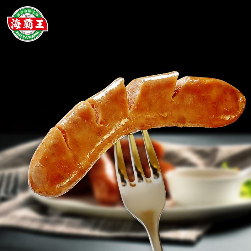 海霸王台湾原味热狗香肠台式手工烤肠火锅肠批发 268g*3