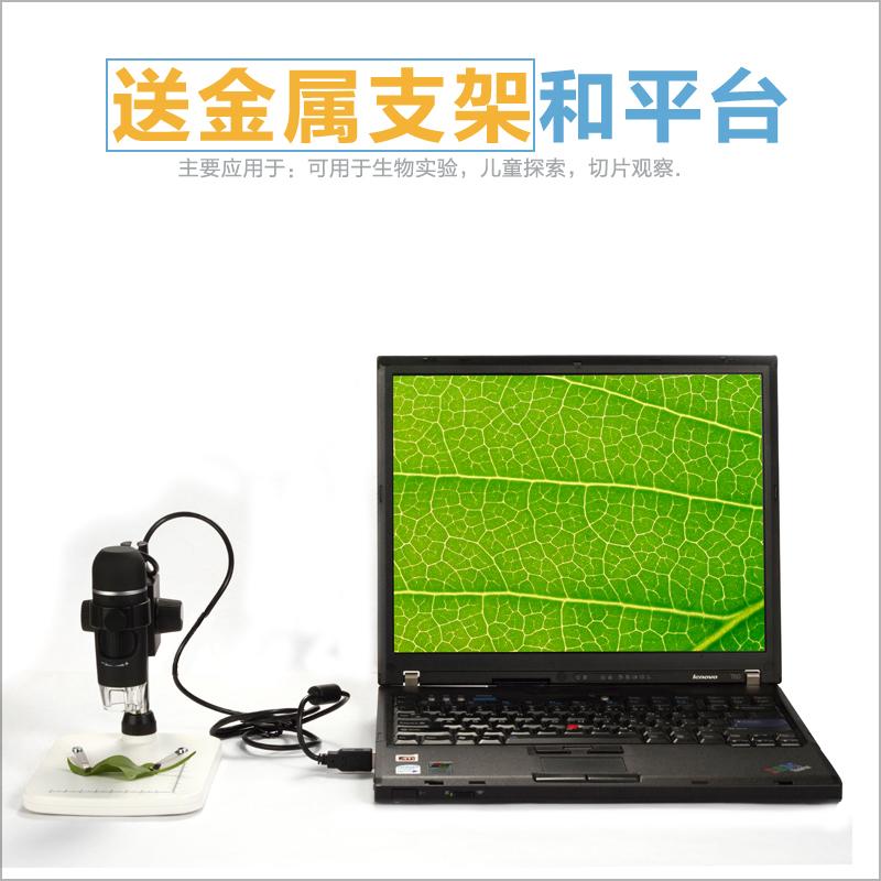300倍拍照视频高清数码放大镜USB台式工业维修检测专业电子显微镜