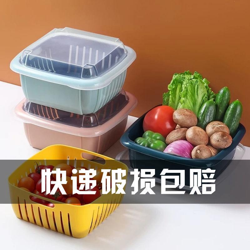 厨房双层带盖沥水篮冰箱水果蔬菜保鲜防尘家用密封塑料收纳保鲜盒