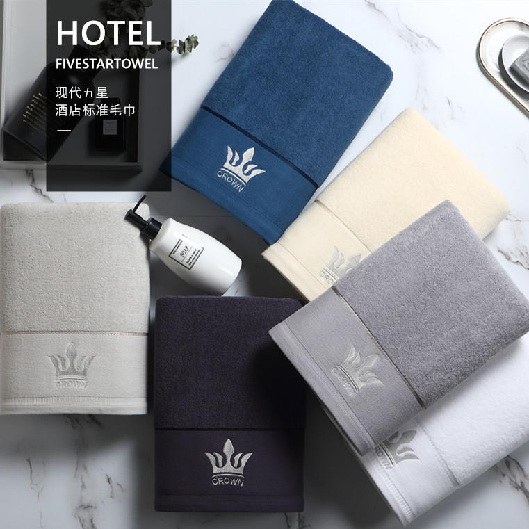 2条五星级酒店毛巾纯棉男士加厚洗脸面巾家用女吸水不易掉毛洗澡