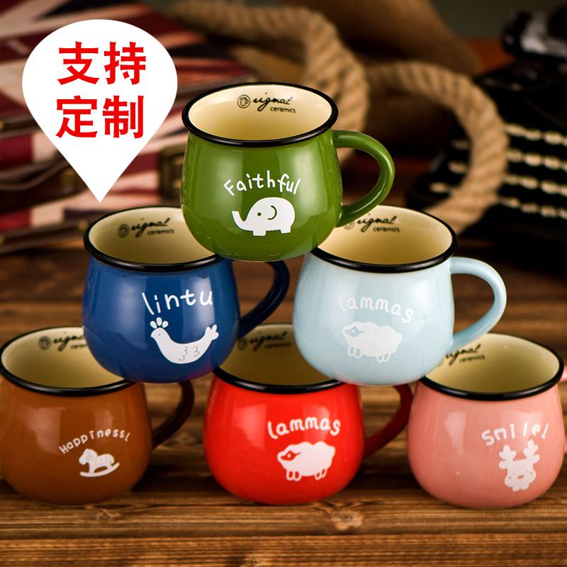 仿搪瓷杯子 創意馬克杯陶瓷杯 zakka水杯 咖啡牛奶杯早餐杯 定製