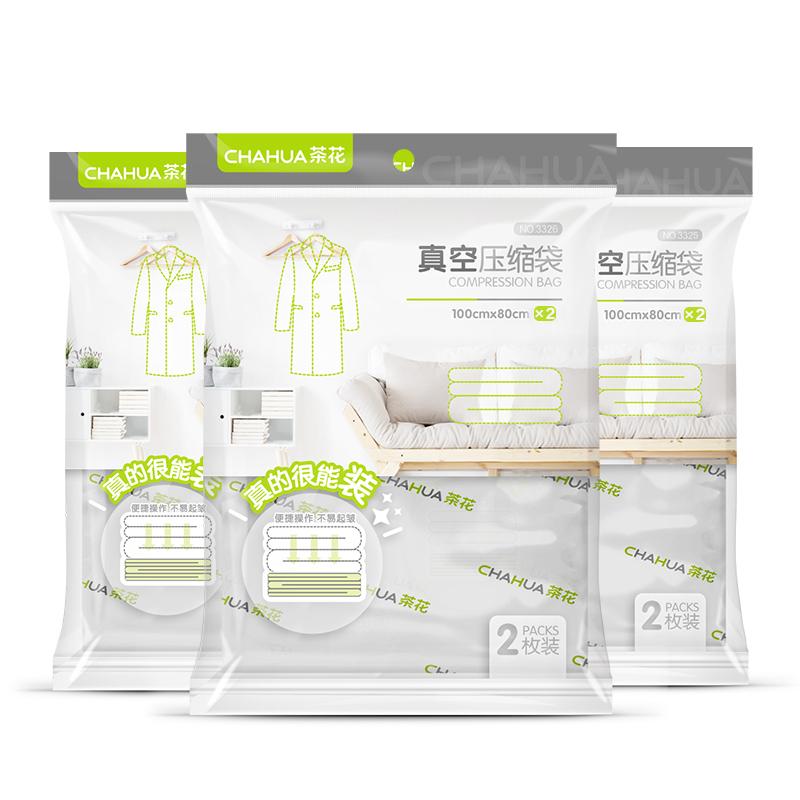 茶花真空压缩袋最新评测曝光,谨防盲目选择