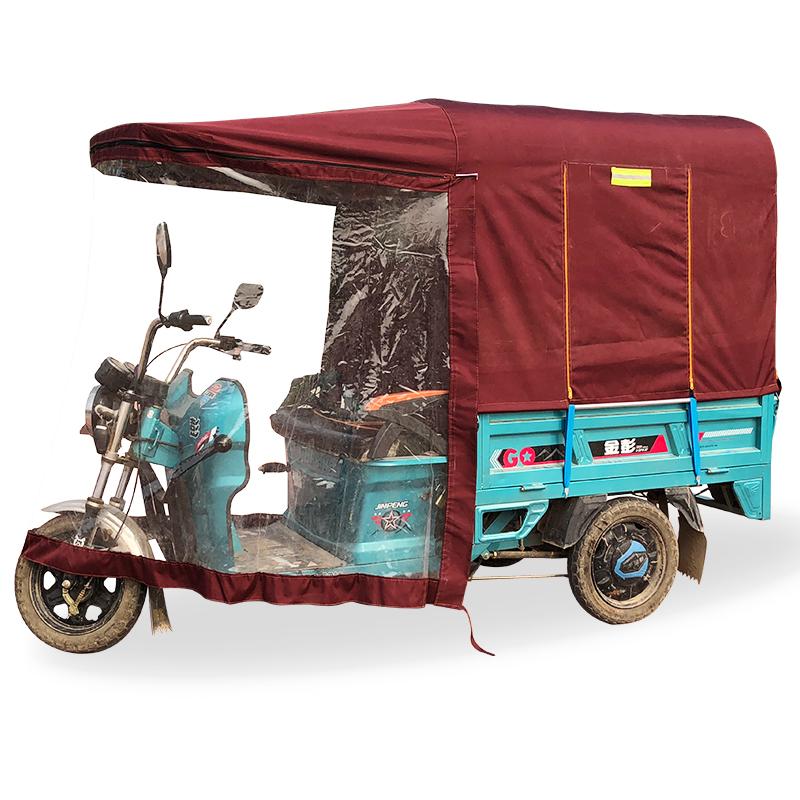 腾飞龙电动三轮车车棚遮阳棚挡雨棚方管折叠全封闭三轮车棚遮阳棚