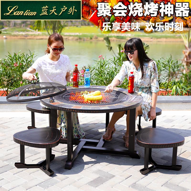 户外烧烤炉户外烧烤架烧烤桌椅休闲铸铝桌椅室外烧烤花园室外家具