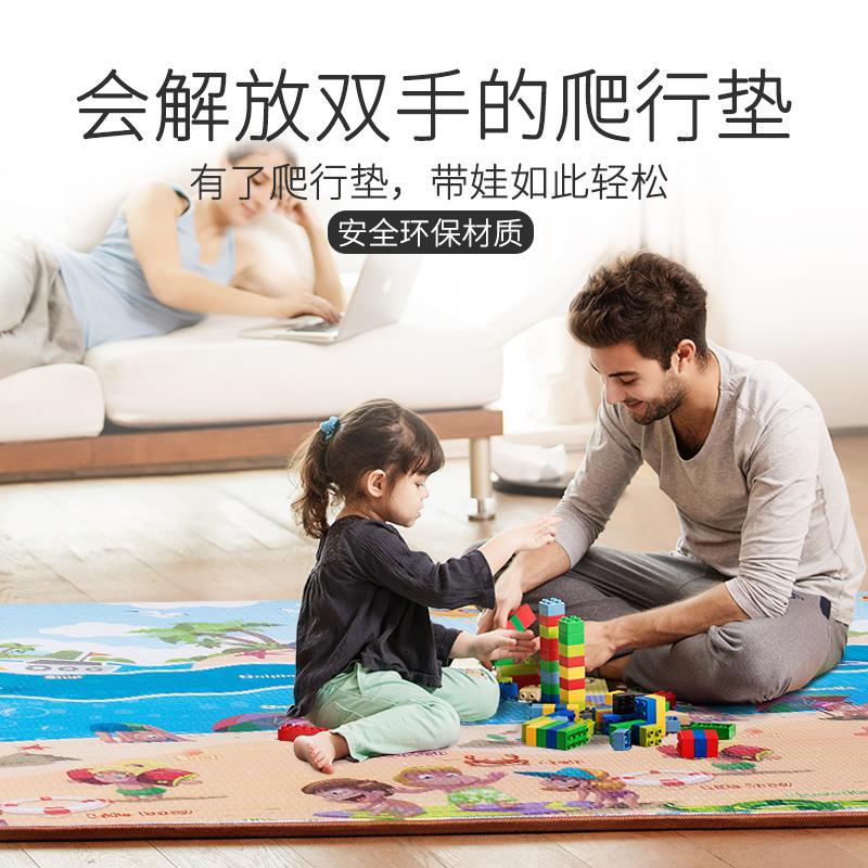 宝宝爬行垫加厚 家用客厅婴儿爬爬垫防潮泡沫地垫儿童游戏垫子