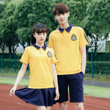 Kindergarten sportswear school uniform suit summer junior high school college style male and female students couples class clothes teacher work clothes
