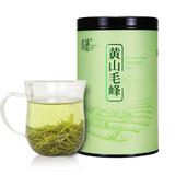 There are words spring tea Huang Shan Mao Feng green tea before rain Fuxi 1875 tea green tea 50g canned origin