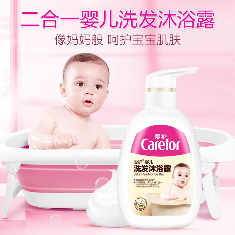 爱护婴儿沐浴露洗发水二合一正品婴幼儿童沐浴露2合1新生宝宝专用