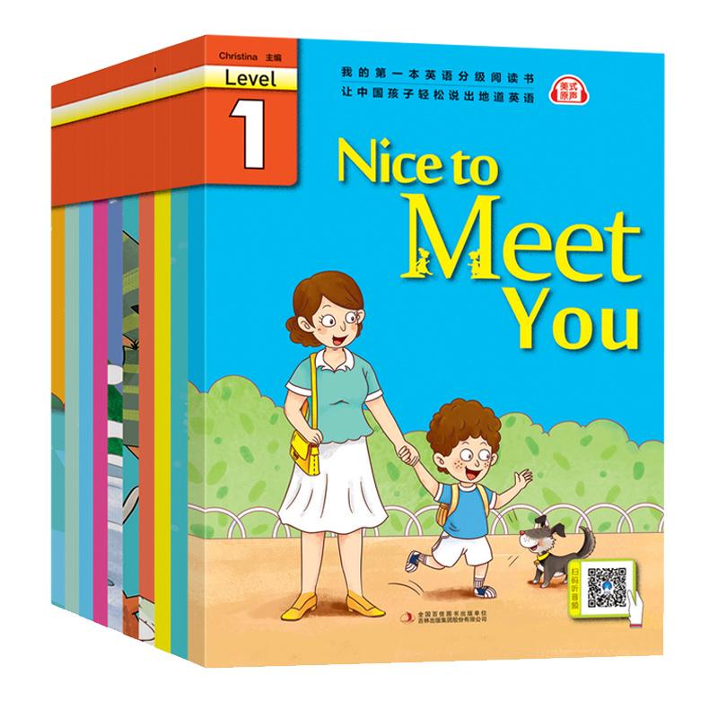 岁有声英文教材零基础阅读训练故事书籍幼儿园早教启蒙小学生一年级二年级三四五课外读物自然拼读 12 6 3 册儿童英语绘本 10 分级阅读
