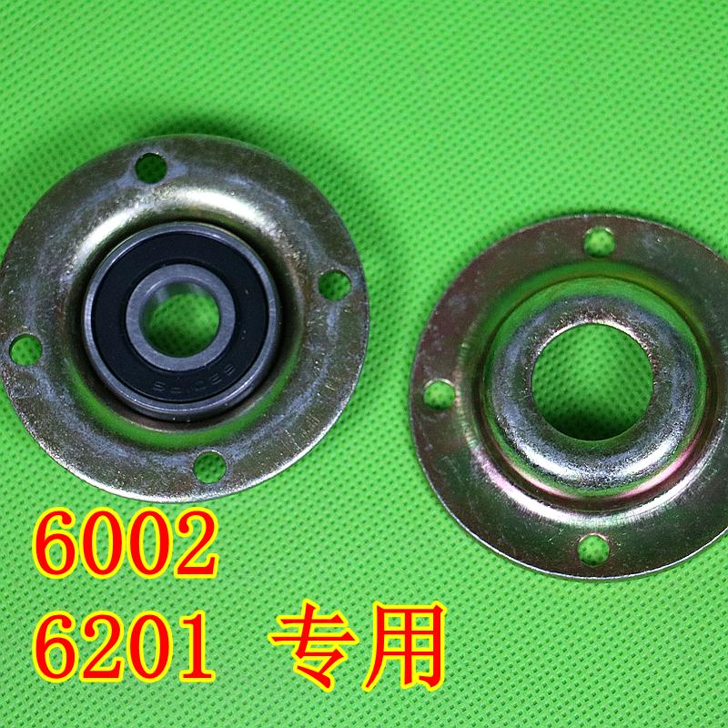62系列深沟球滚子轴承金属冲压轴承座安装座固定座安装盖带固定孔