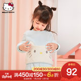 Hellokitty girls' clothing autumn and winter flannel jacket trousers suit baby home service pajamas two-piece suit