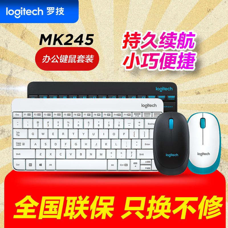 羅技MK245 無線鍵鼠套裝 膝上型電腦檯式機家用辦公鍵盤滑鼠套件 家用辦公商務緊湊型MK245 羅技鍵盤滑鼠