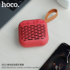 HOCO bluetooth speaker mini speaker wireless portable mobile phone card subwoofer home large volume small steel cannon 3d surround player outdoor car high sound quality super large