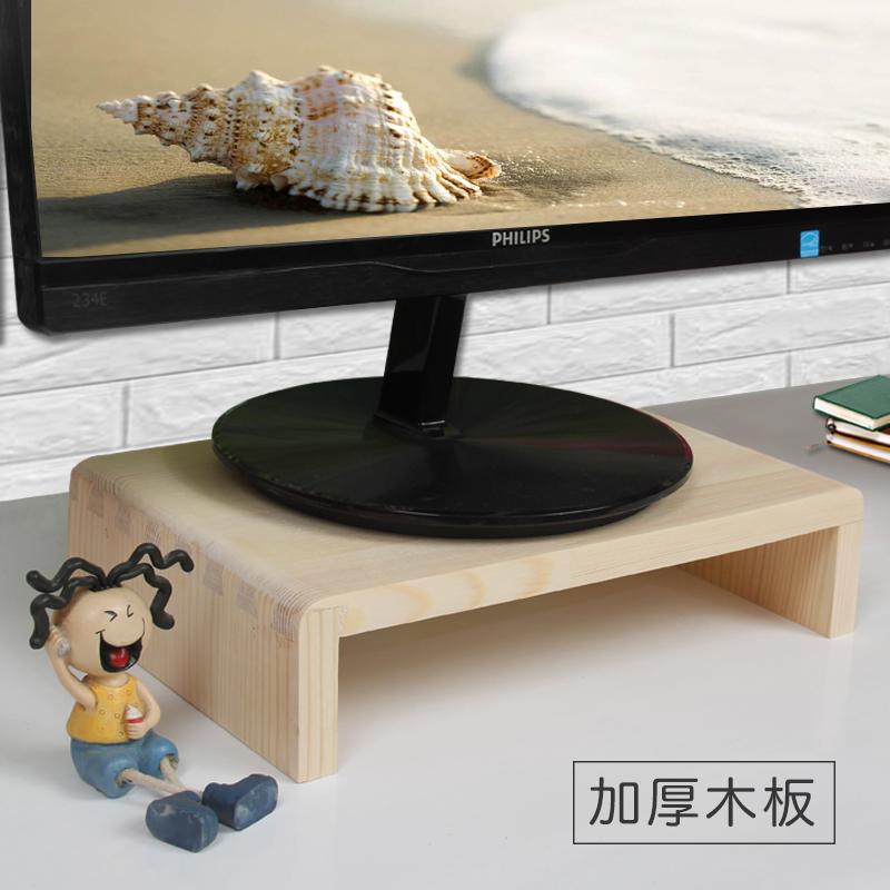实木护颈电脑显示器增高架底坐支架加高桌面键盘收纳架置物架定制