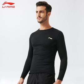 李宁紧身衣男加绒速干衣长袖高弹塑身上衣篮球训练跑步运动健身服