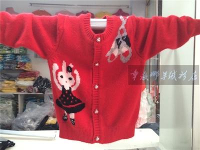 新款春秋儿童羊绒衫女童加厚羊毛开衫针织外套中小童韩版卡通毛衣