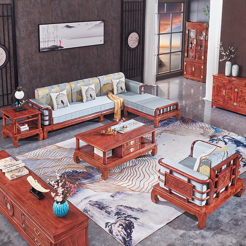 红木沙发花梨木新中式全实木沙发组合原木色转角贵妃刺猬紫檀家具