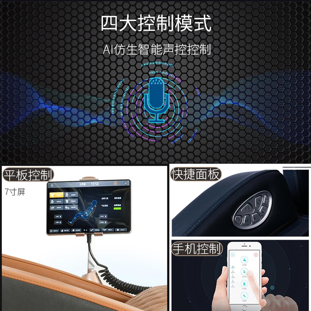 德国SENAINS语音声控按摩椅家用全身豪华4D全自动智能太空舱老人
