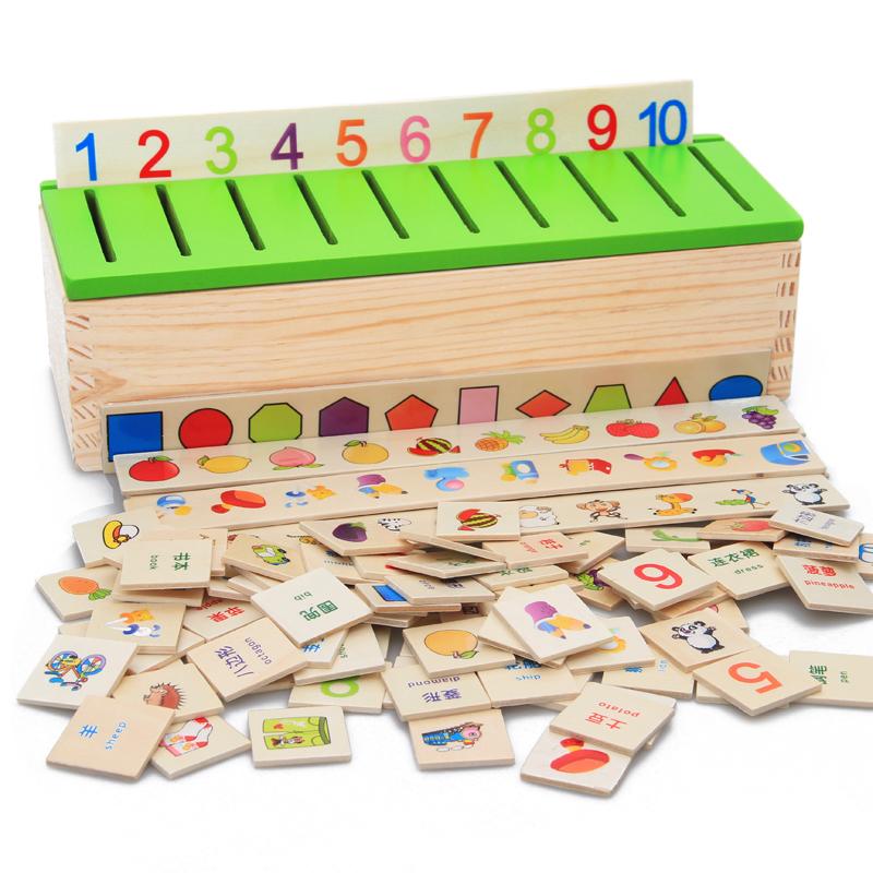 儿童蒙氏早教益智玩具1-3-6周岁一岁半宝宝几何形状配对智力积木