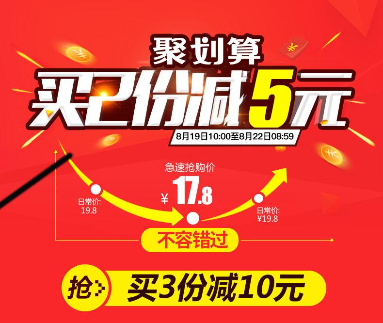 金大州香辣零食网红金针菇289g小包装零食小吃休闲食品批发下饭菜