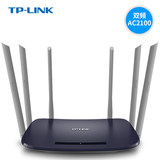TP-LINK dual-frequency full-gigabit port wireless router home through the wall high-speed WIFI fiber 5G smart tplink dual gigabit power through the wall King WDR7300