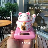 There are cats to recruit peach blossom solar money cat ornaments pray love single girl gift good edge powder small