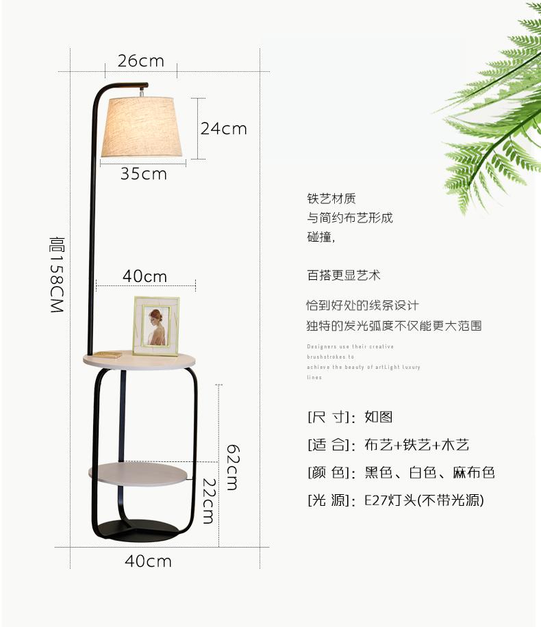 充电多用多色百搭灯罩遥控灯 USB 简约现代客厅卧室床头茶几落地灯
