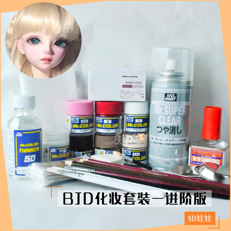 *BJD化妆套装初学版新手入门SD娃娃水溶彩铅色粉彩消光稀释液包邮