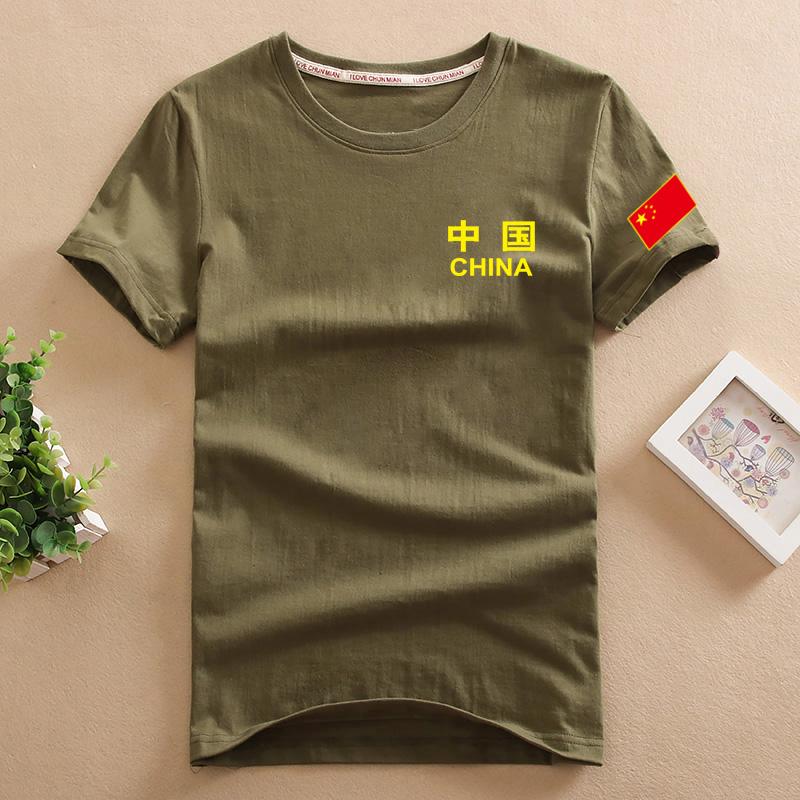 八一建军节战友聚会全棉T恤短袖  定制退伍老兵军人短袖印字logo