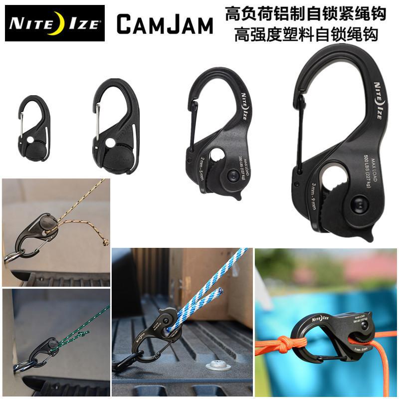 奈愛NiteIze卡捷鑄鋁/塑料掛繩鉤拉繩鉤自鎖捆綁繩鉤帳篷緊繩器