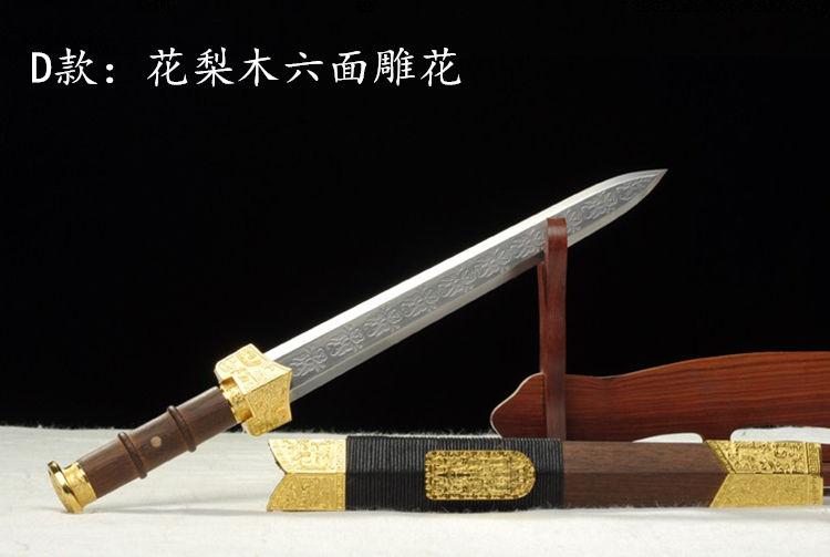 龙泉小秦剑花纹钢小汉剑八面短剑一体锰钢短宝剑防身硬剑未开刃