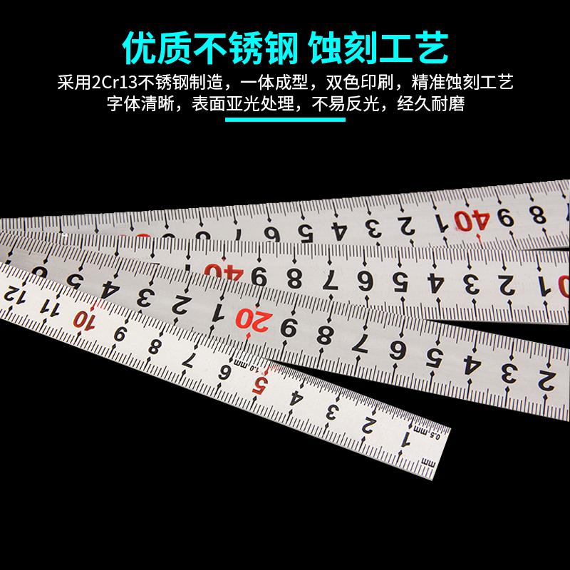 长城精工不锈钢直尺30cm长铁尺子钢尺1/2米15/60/50cm加厚钢板尺