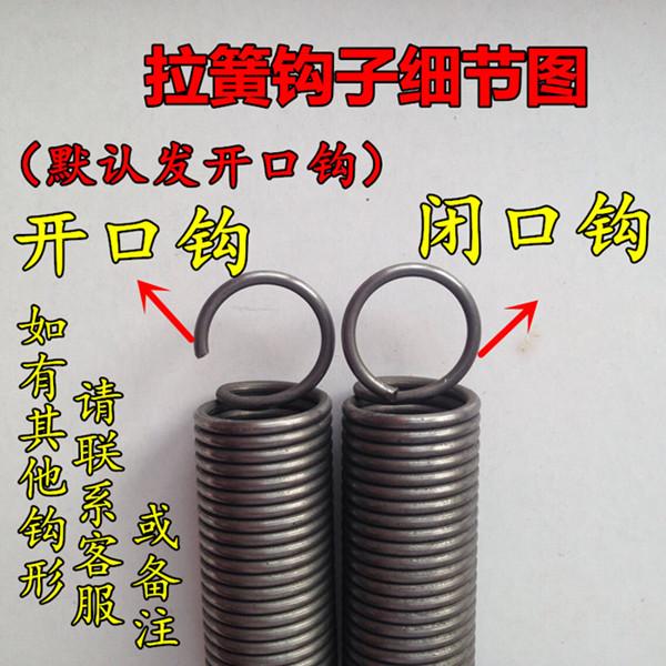 现货带钩门拉簧拉伸拉力脚撑弹簧烤箱不锈钢小弹簧线0.3-4.0定做