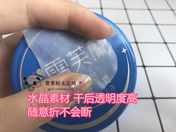 雯雯家树脂粘土干后半透明素材土水晶树脂土树脂黏土手工冷瓷土